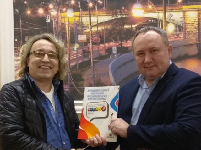 11 марта 2020г. в «Принц Парк Отеле» был подписан договор о сотрудничестве с Книгой рекордов России.